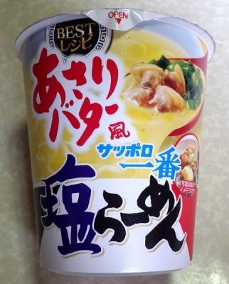 6/19発売 サッポロ一番 塩らーめん BESTレシピ あさりバター風