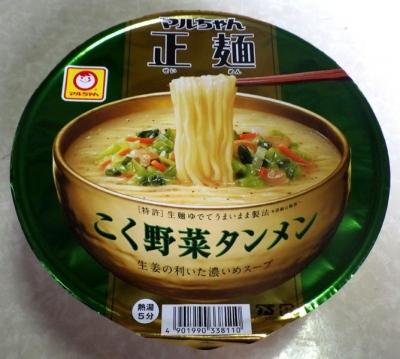 5/8発売 マルちゃん 正麺 カップ こく野菜タンメン
