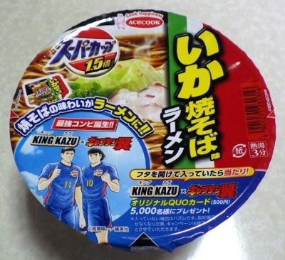 6/5発売 スーパーカップ1.5倍 いか焼そば味ラーメン