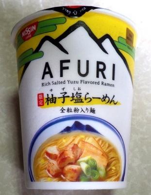 6/12発売 THE NOODLE TOKYO AFURI 限定柚子塩らーめん 全粒粉入り麺