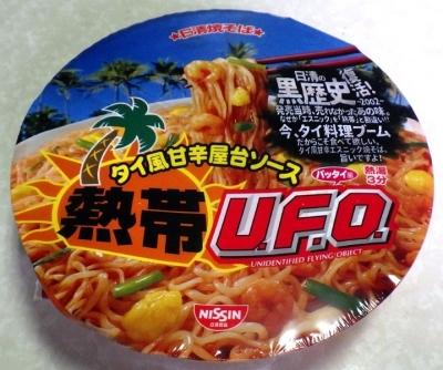 7/3発売 日清焼そば 熱帯U.F.O.