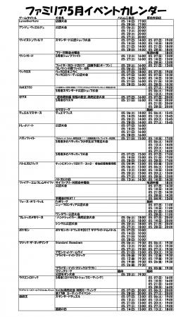 吉田2017大会_12