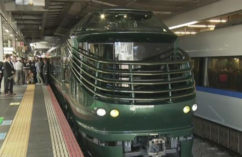 瑞風一番列車
