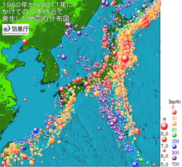 日本付近の地震分布図