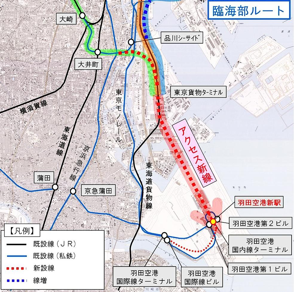 羽田空港アクセス線図下