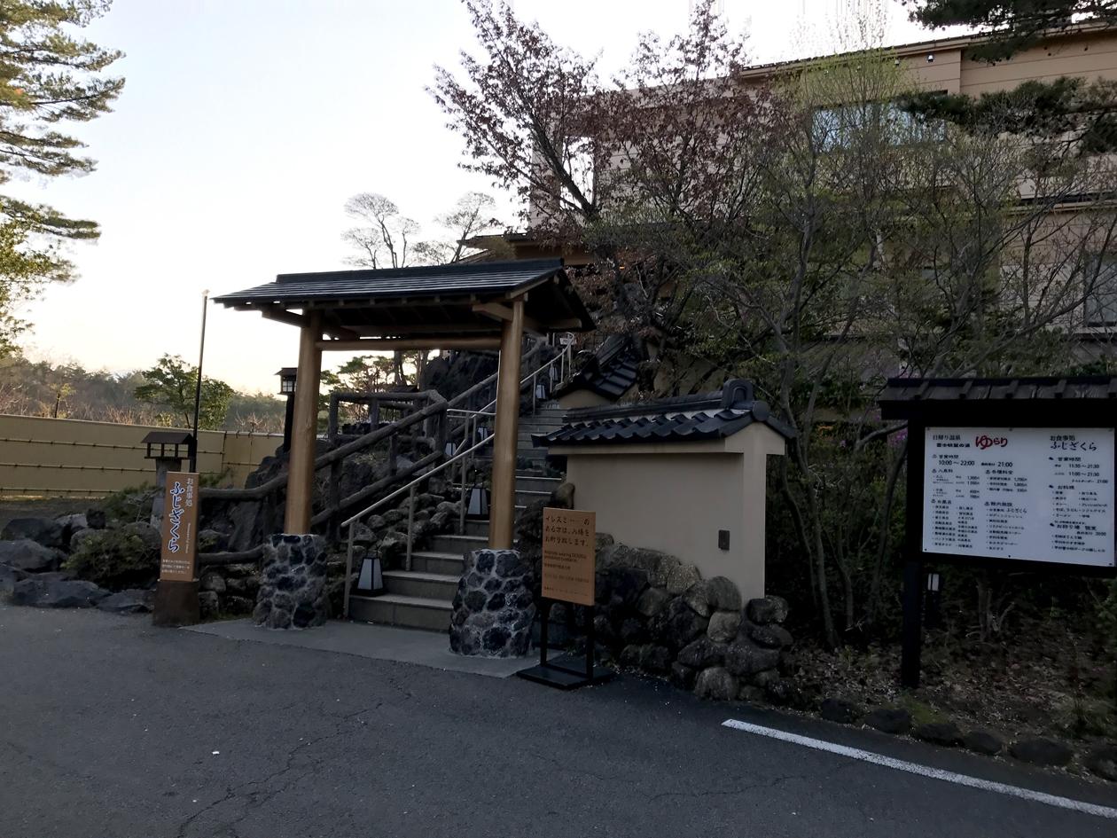 2017-04asagiri026.jpg