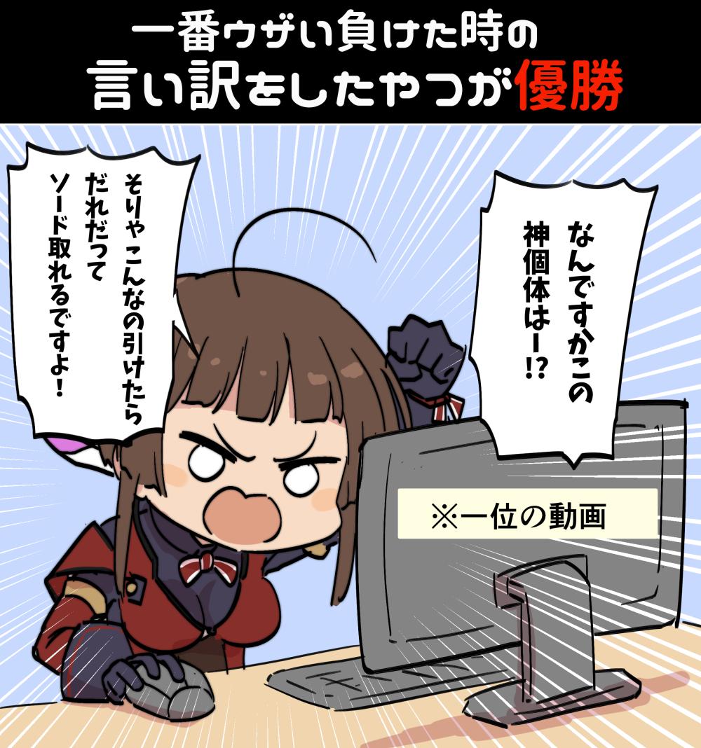 韋駄天狂にささぐ唄8