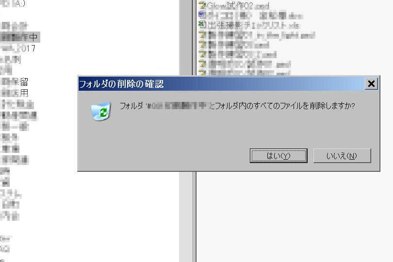 2017_0428_11.jpg
