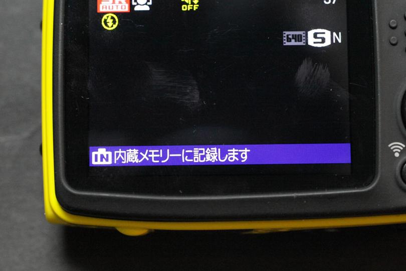 2017_0506_02.jpg