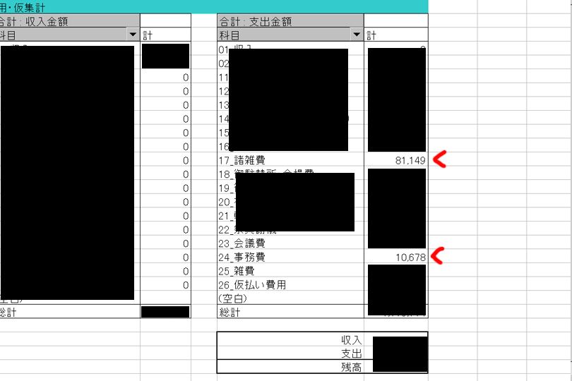 2017_0509P_03.jpg