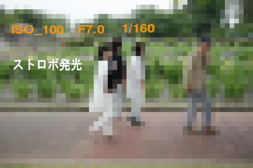 2017_0625_04.jpg