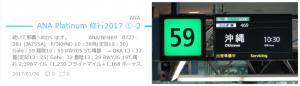 修行2017 1-2