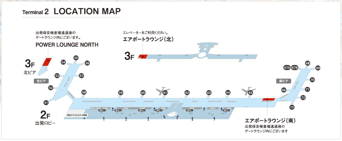 パワーラウンジノース マップ