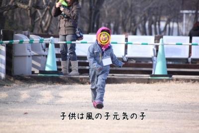 2017_01_15_1445.jpg