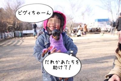 2017_01_15_1500.jpg