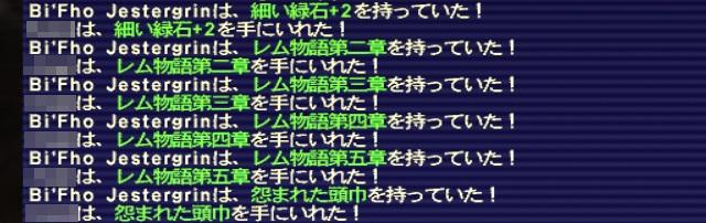 ff11cosmic12.jpg