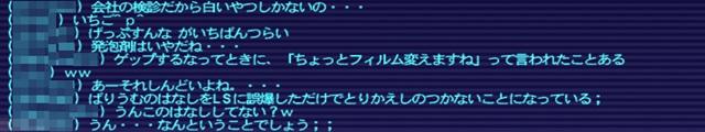 ff11ippon01.jpg
