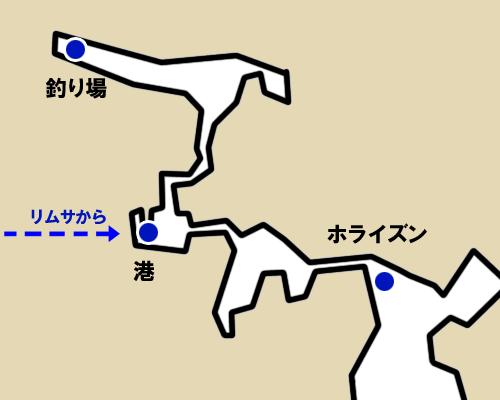 ホライズンと港くらいの地図