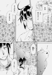 山百合、あかく 本文03