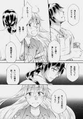 山百合、あかく 本文06