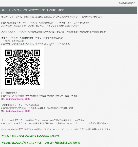 WS000040_20170615161432652.jpg