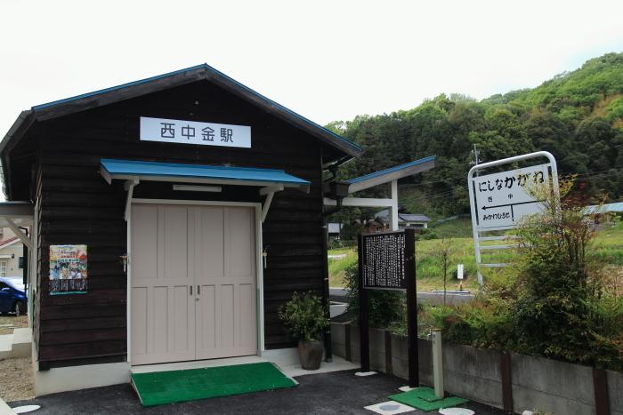 170504-rail-03.jpg