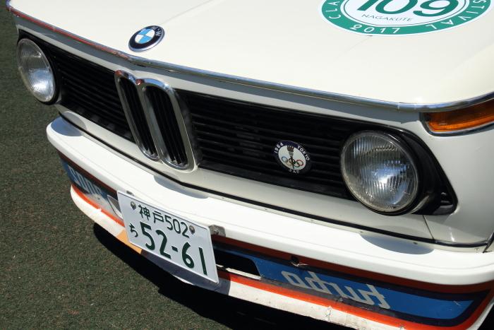 170528-car-57.jpg
