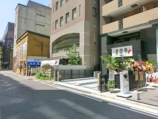 s-金田屋外見CIMG9486
