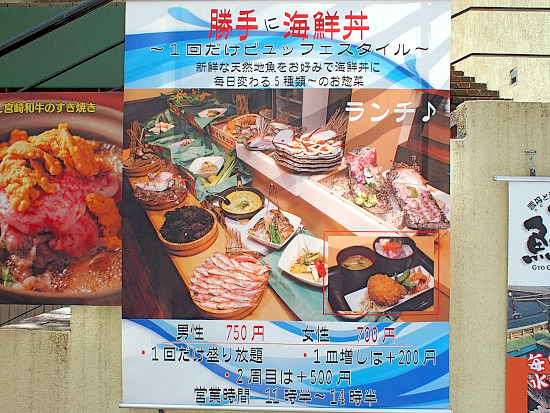 s-魚魚魚外見99P5043005