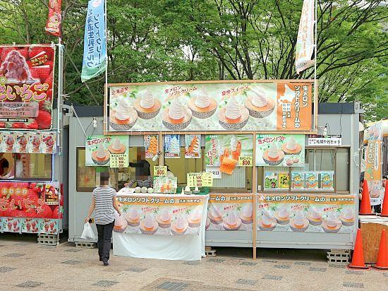 s-北海道メロンIMG_0104