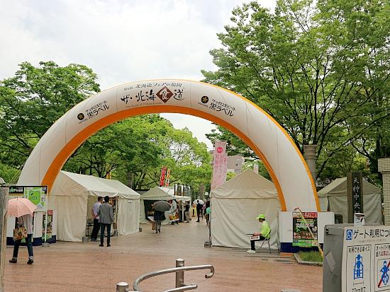 s-北海道入口IMG_0113