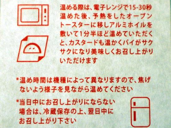 s-RINGO説明IMG_0366