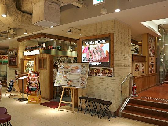 s-タケノヤ外見IMG_0399
