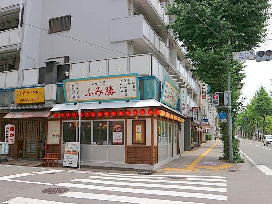 s-ふみ勝外見IMG_0654
