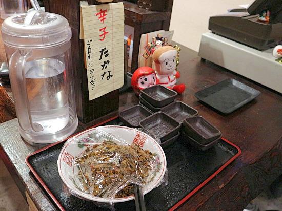 s-しんちゃん高菜IMG_0790