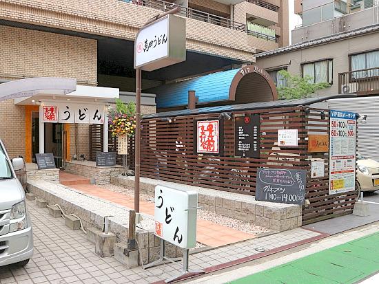 s-萬田外見IMG_0846