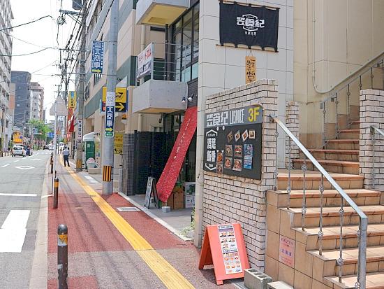 s-笠食外見IMG_0892
