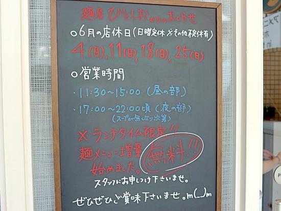 s-ひとしお休みIMG_1059