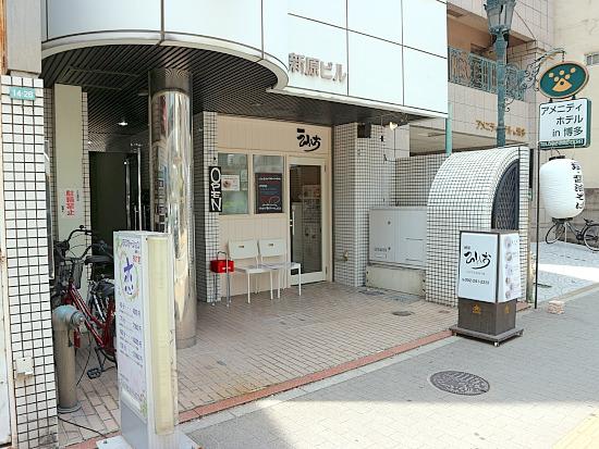 s-ひとしお外見IMG_1057