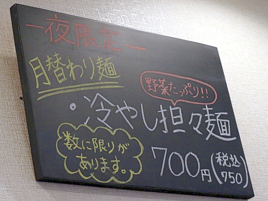 s-はごころメニュー2IMG_1083