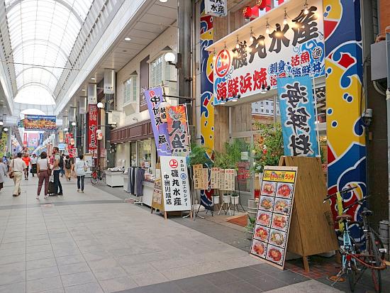 s-磯丸外見IMG_1127