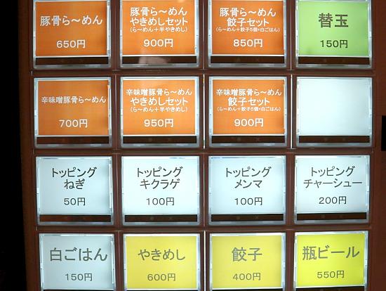 s-八ちゃん自販機IMG_1144