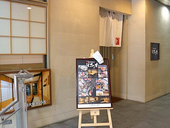 s-兼平外見2IMG_1217