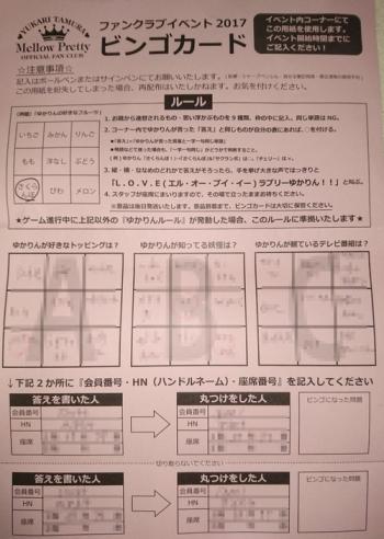 DSC_04531.jpg