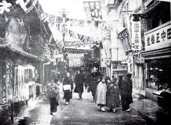 大正初期の新京極(新撰京都名勝誌)