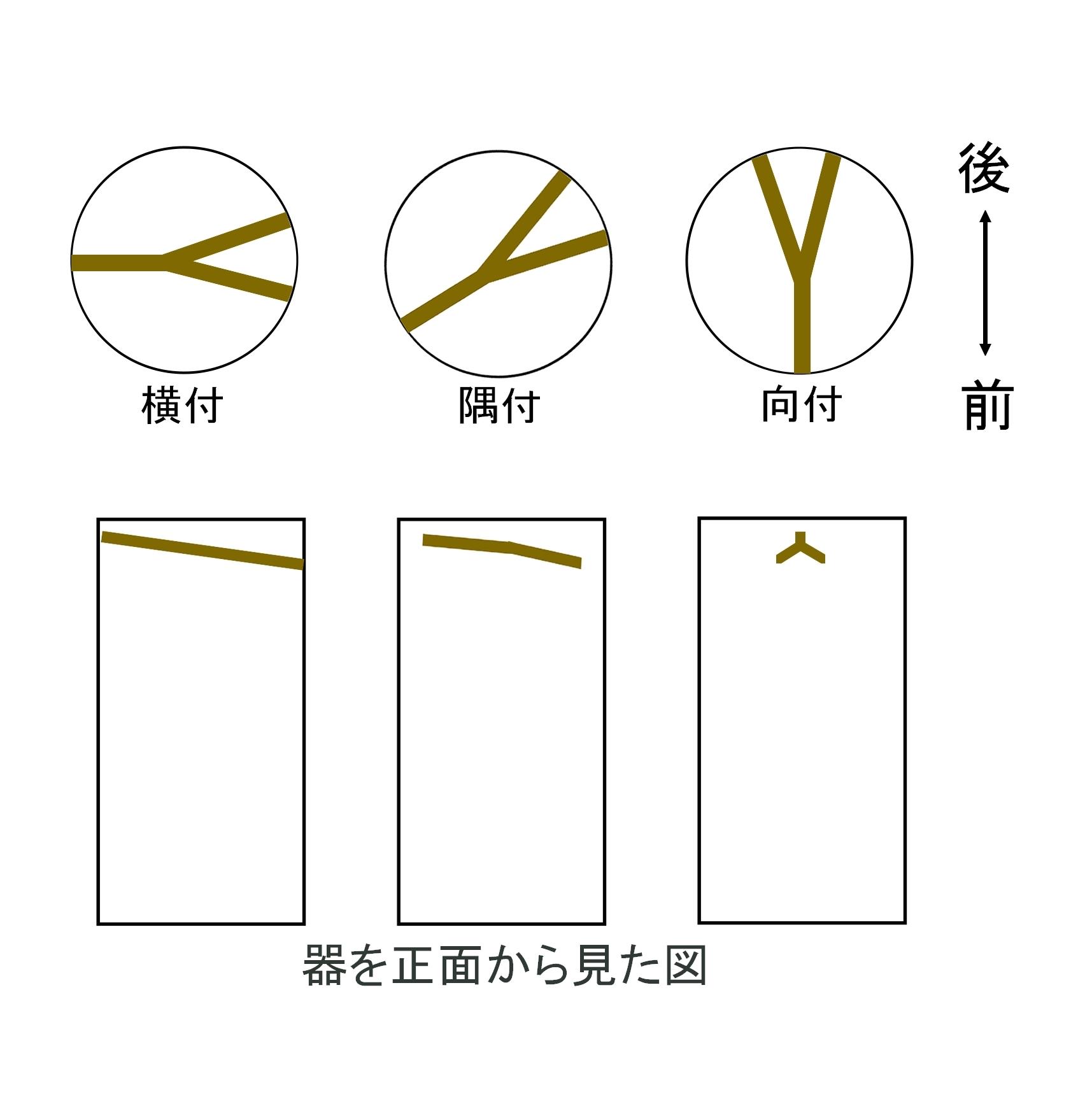 matagi_1.jpg