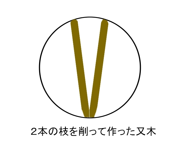 matagi_2.jpg