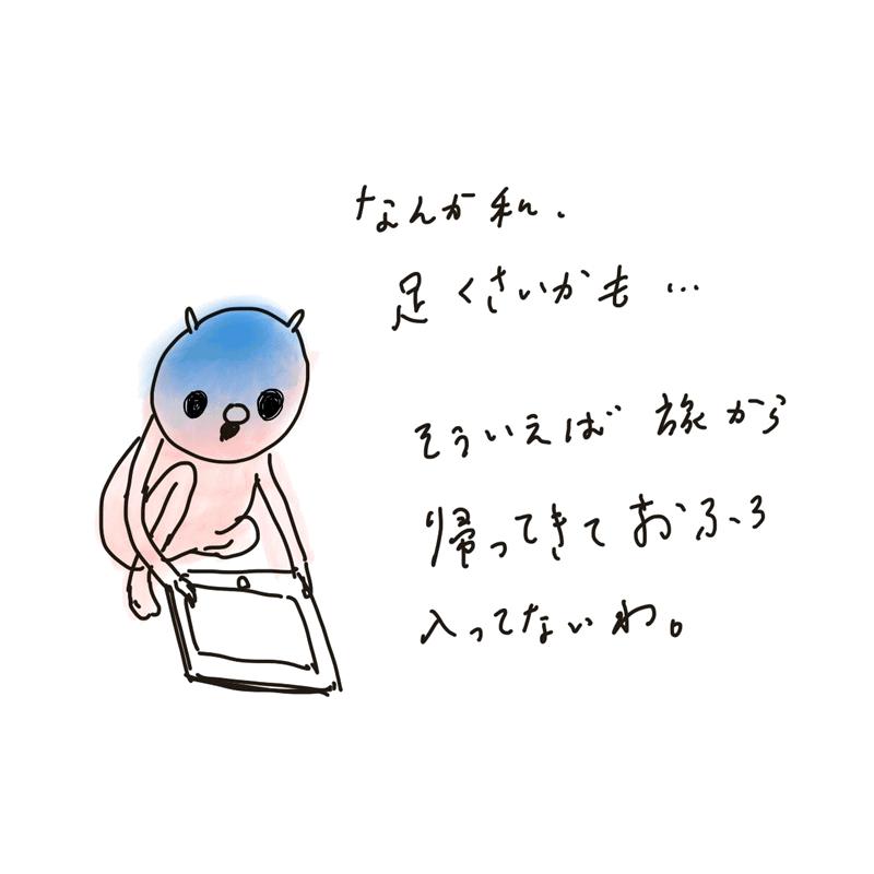 170512_rakugaki2.png
