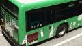 ラッピングバス (8)