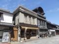 川越街 (3)